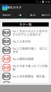 device-2015-01-01-194018