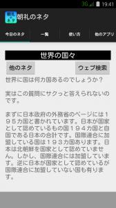 device-2015-01-01-194117