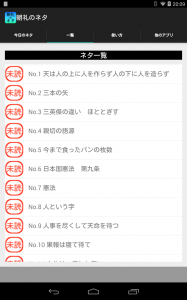 device-2015-01-01-200914