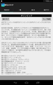 device-2015-01-01-200925